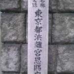 101014_1054~010001.jpg
